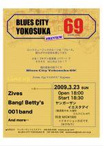 Bluescity690322